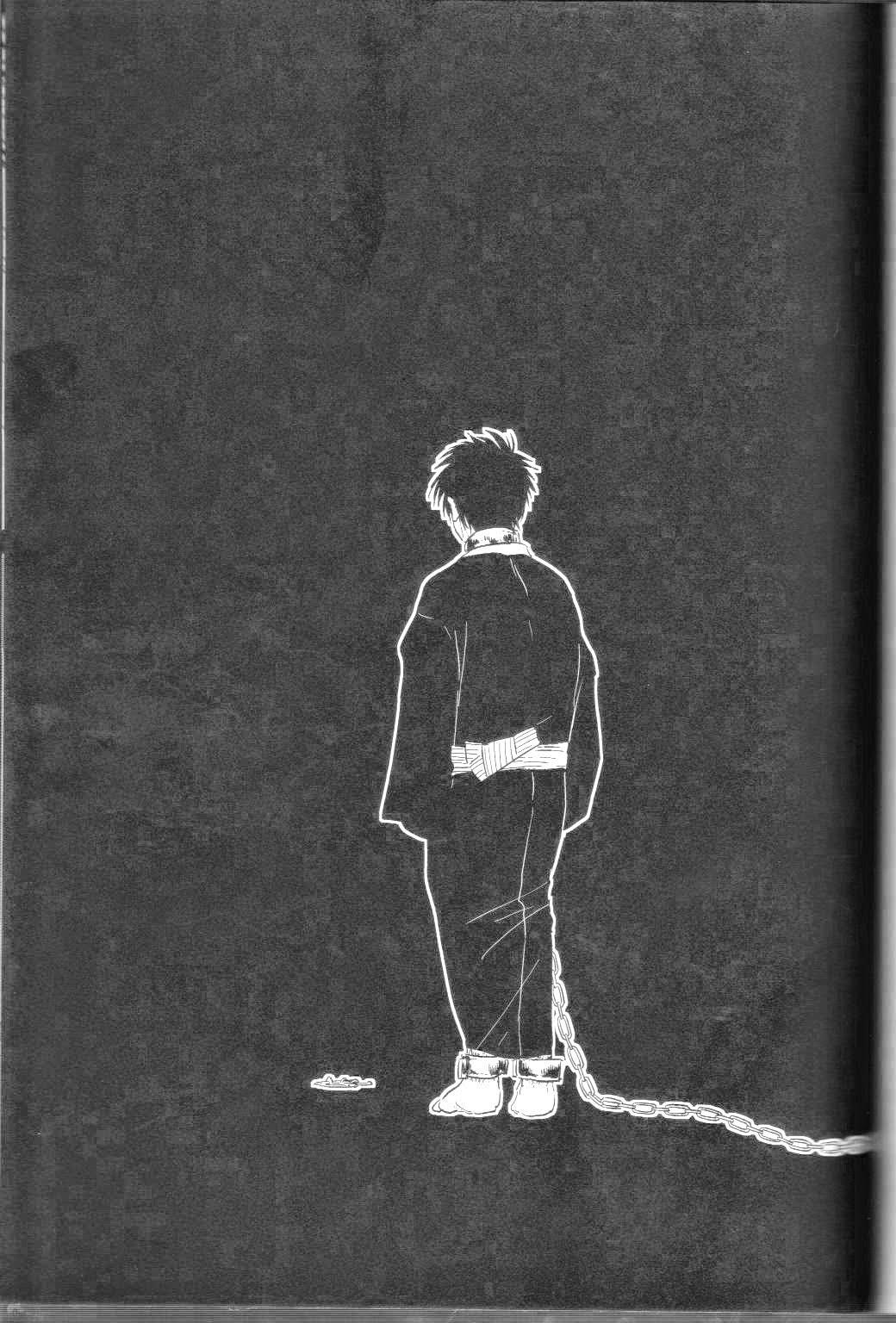 Mienai Kusari | Invisible Chain 82