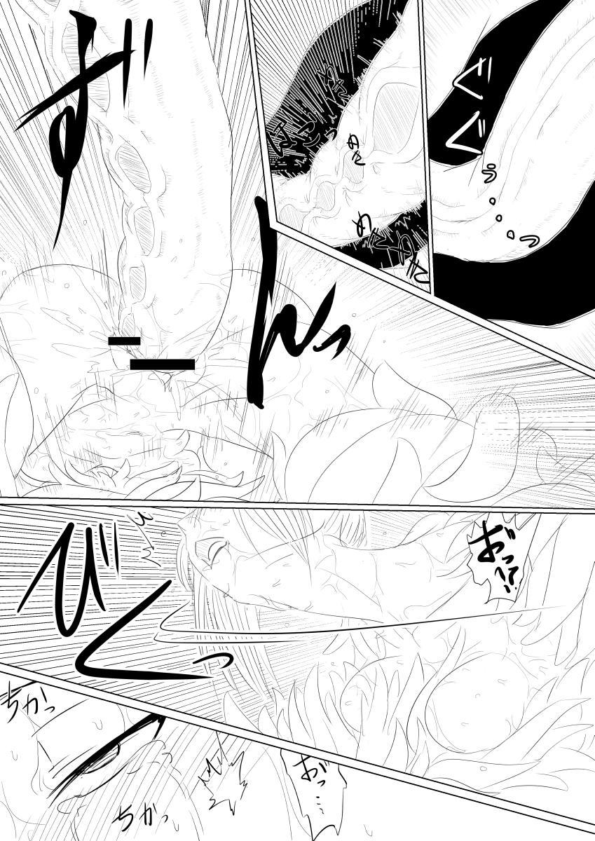 Tsukuyo ga Shokushu Hana ni Naburareru! 22