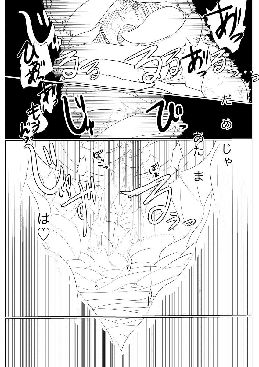 Tsukuyo ga Shokushu Hana ni Naburareru! 31