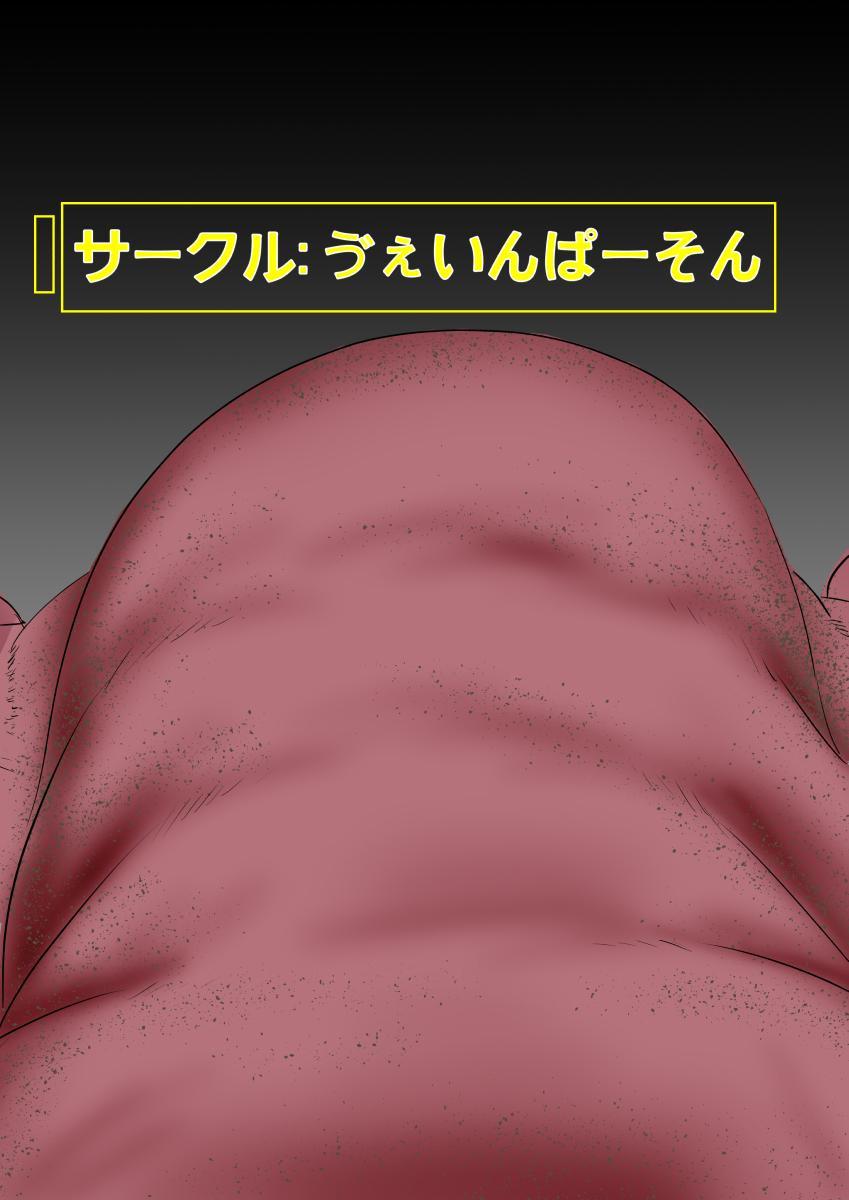 Tsukuyo ga Shokushu Hana ni Naburareru! 44
