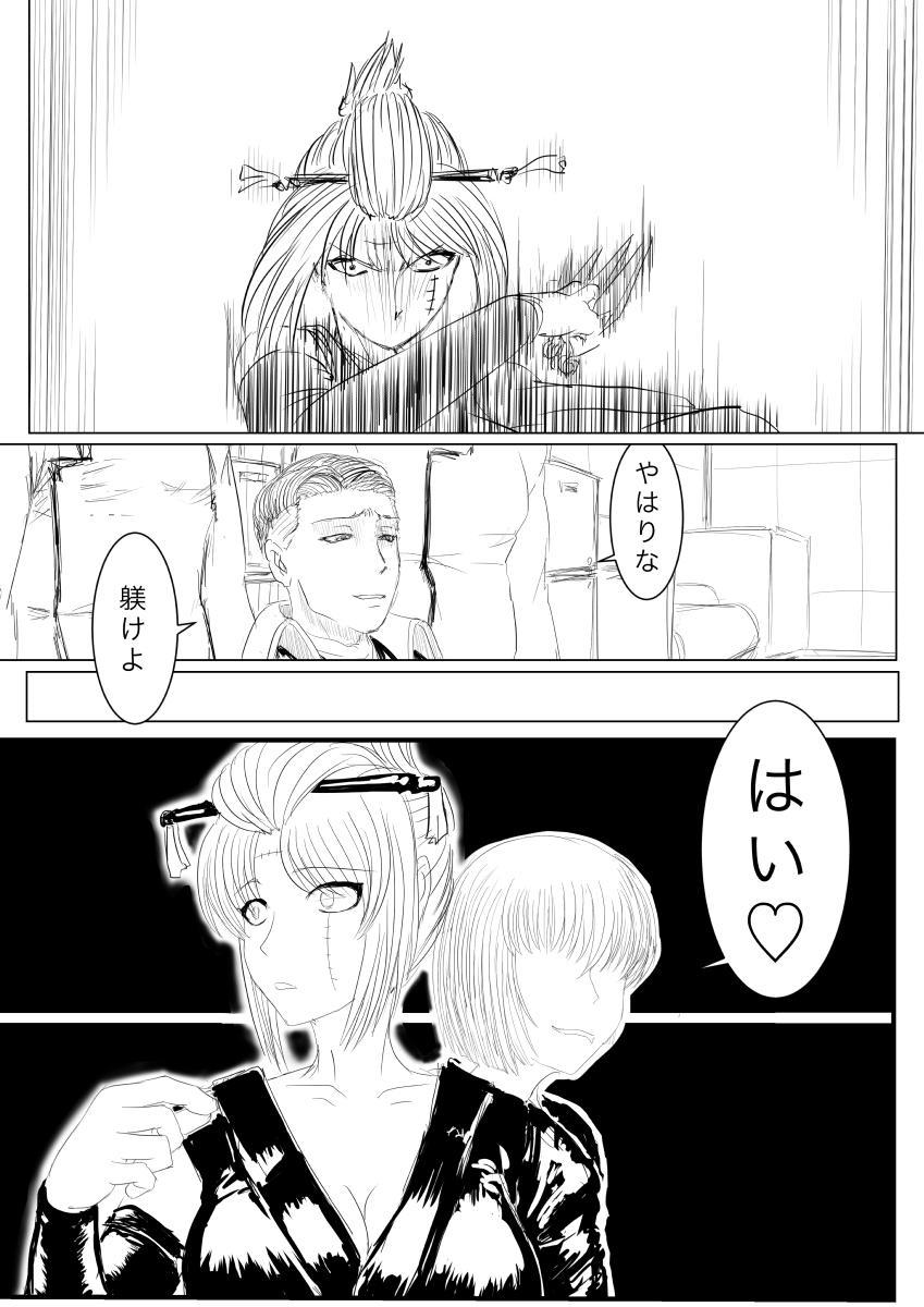 Tsukuyo ga Shokushu Hana ni Naburareru! 4