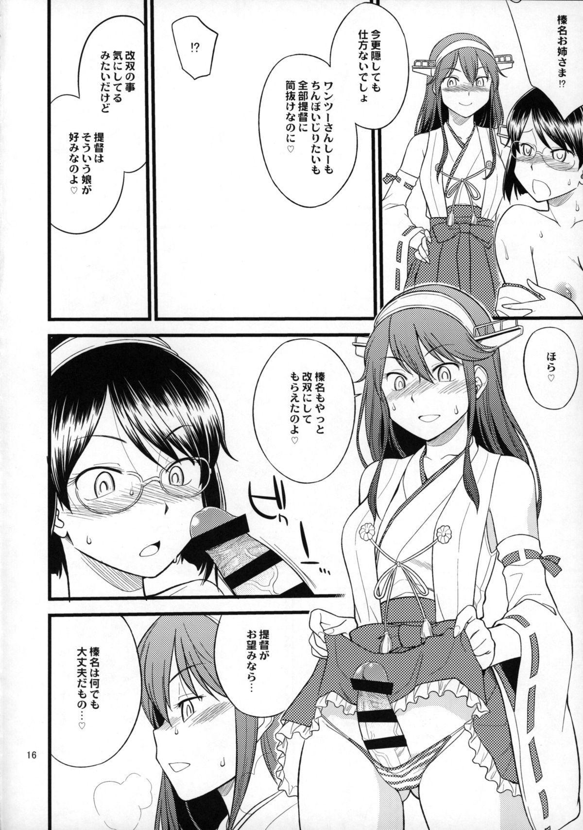 Kirishima Kaisou 14