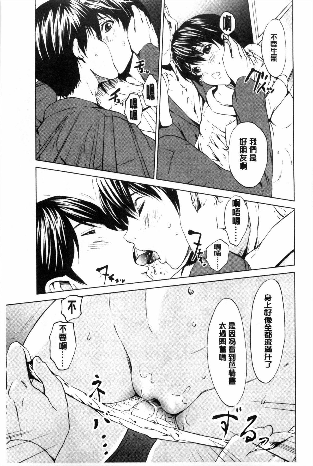 Kairaku Gakuen 29