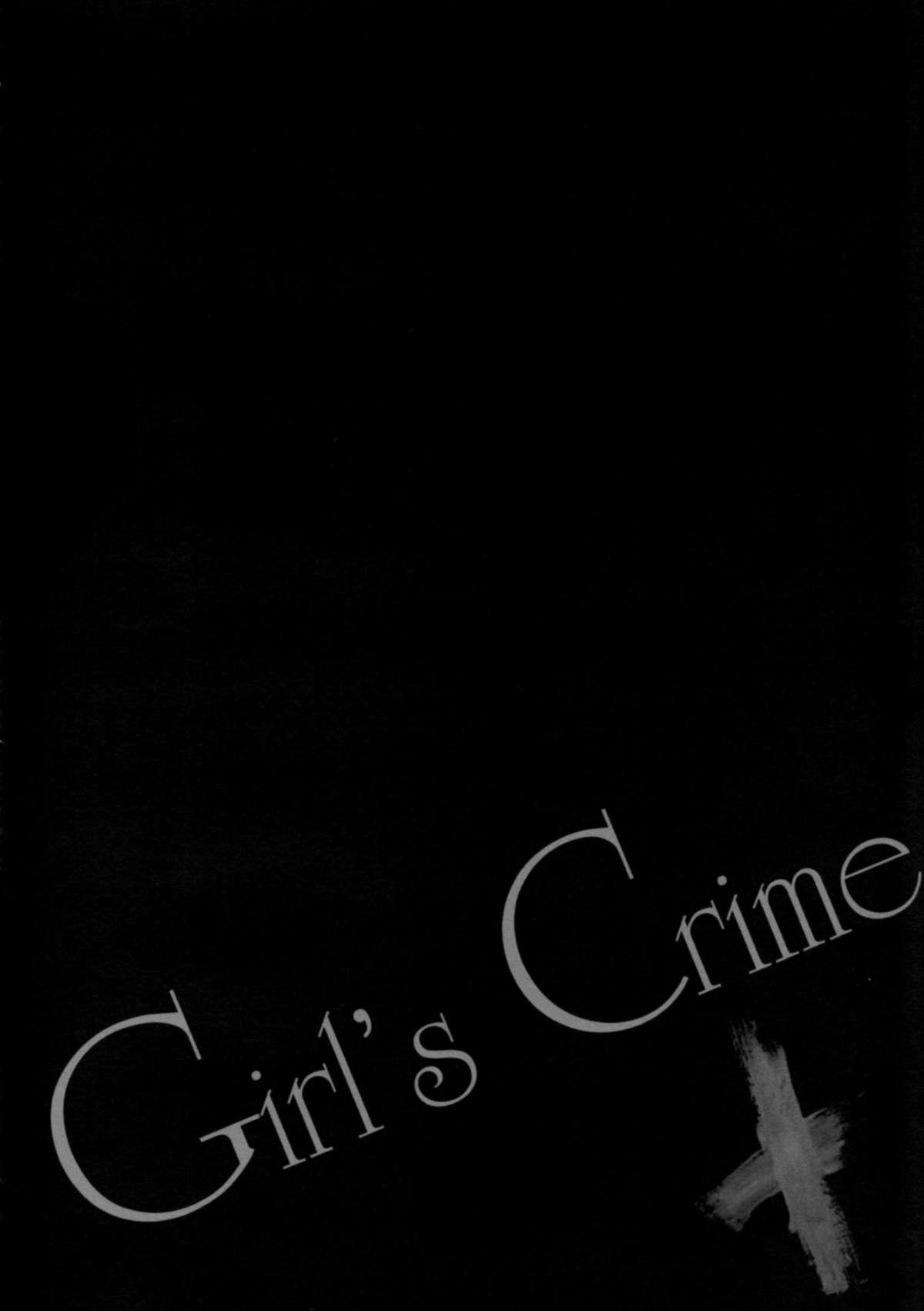 Girl's Crime 13