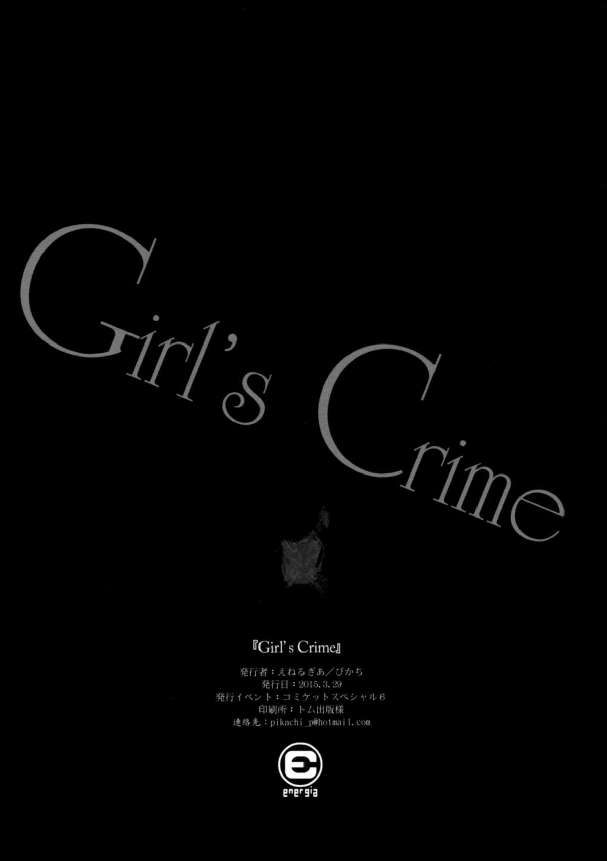 Girl's Crime 42