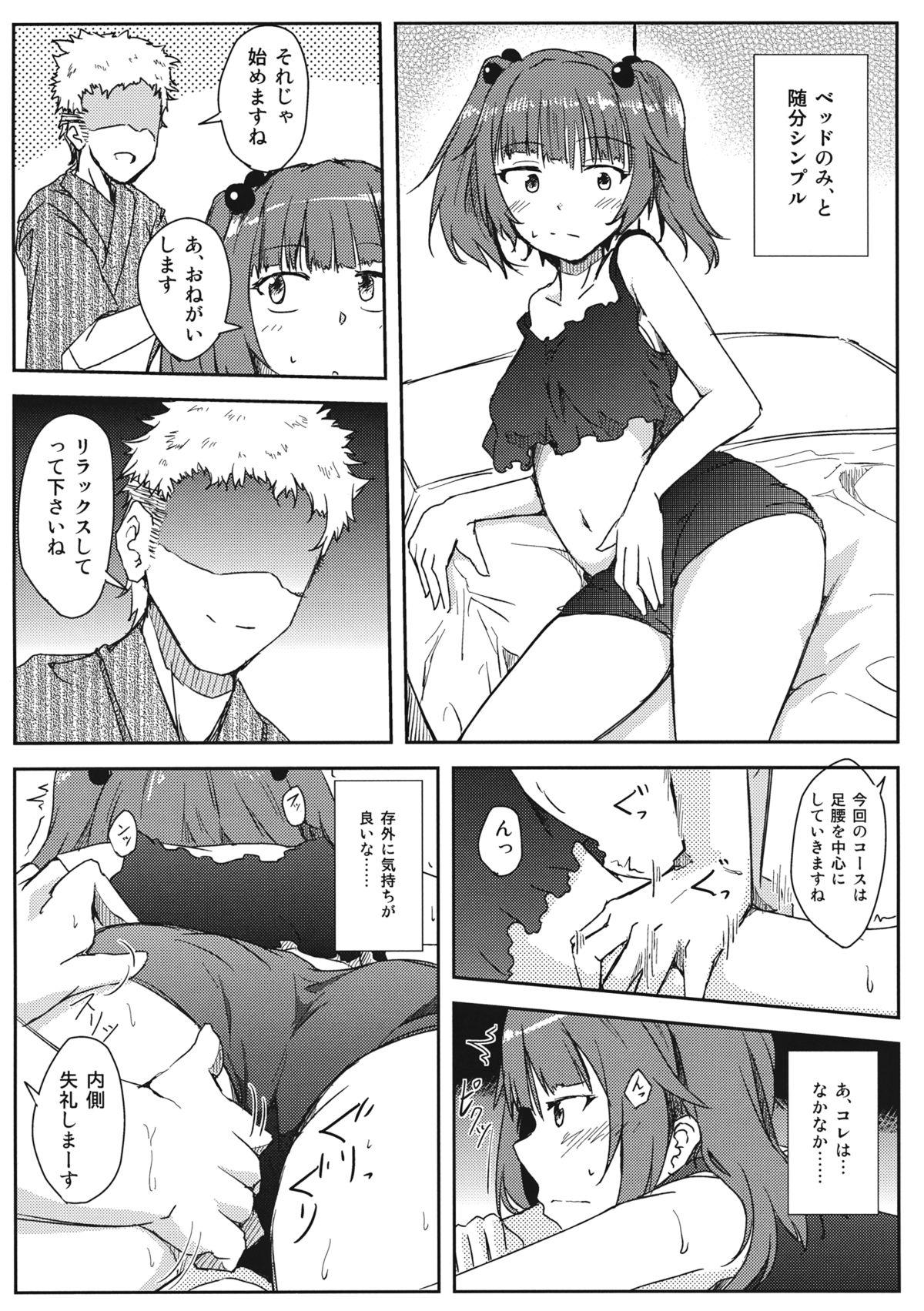 Touhou Muchi Shichu Goudou - Toho joint magazine sex in the ignorant situations 10