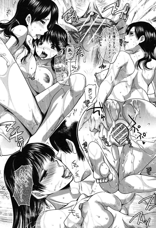 Kanojo no Ijou na Hatsujou 112