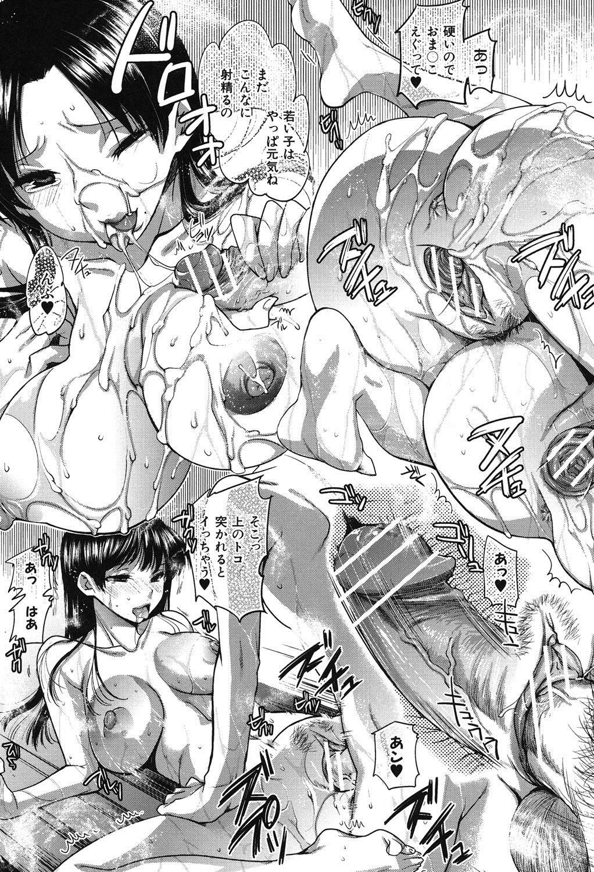 Kanojo no Ijou na Hatsujou 113