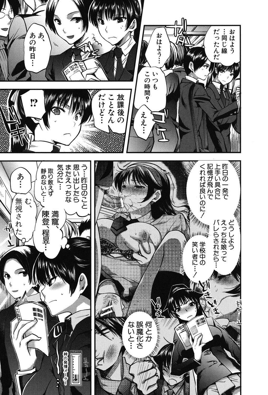 Kanojo no Ijou na Hatsujou 29