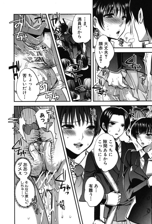 Kanojo no Ijou na Hatsujou 34