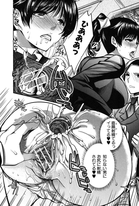 Kanojo no Ijou na Hatsujou 42