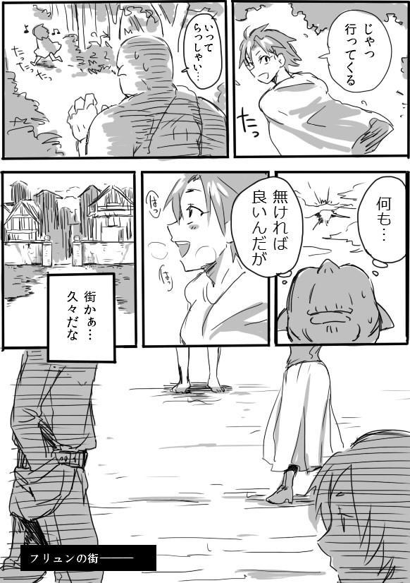 [Saku Jirou] TS-ko to Orc-san Manga 2 4