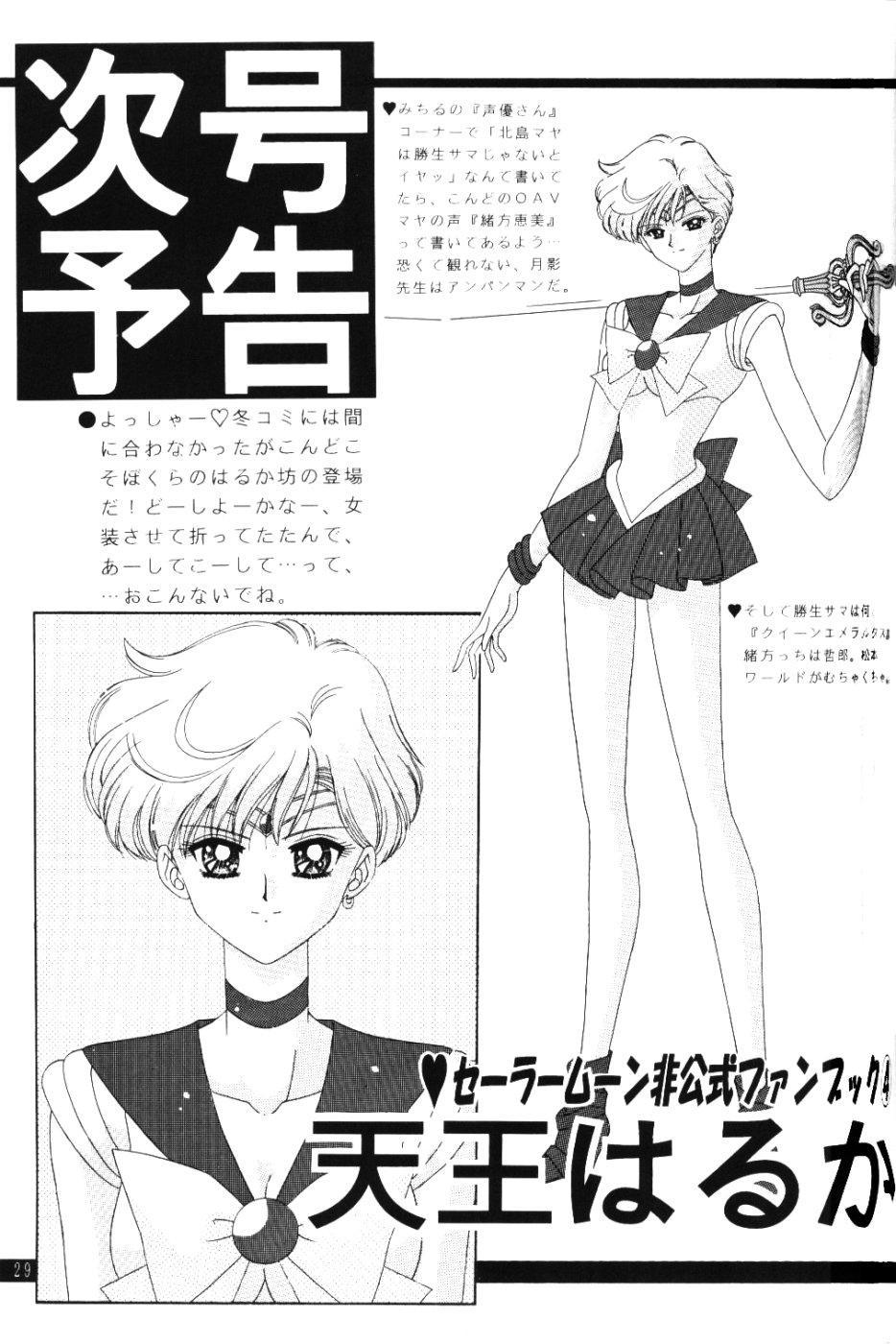 Meiou Setsuna 27
