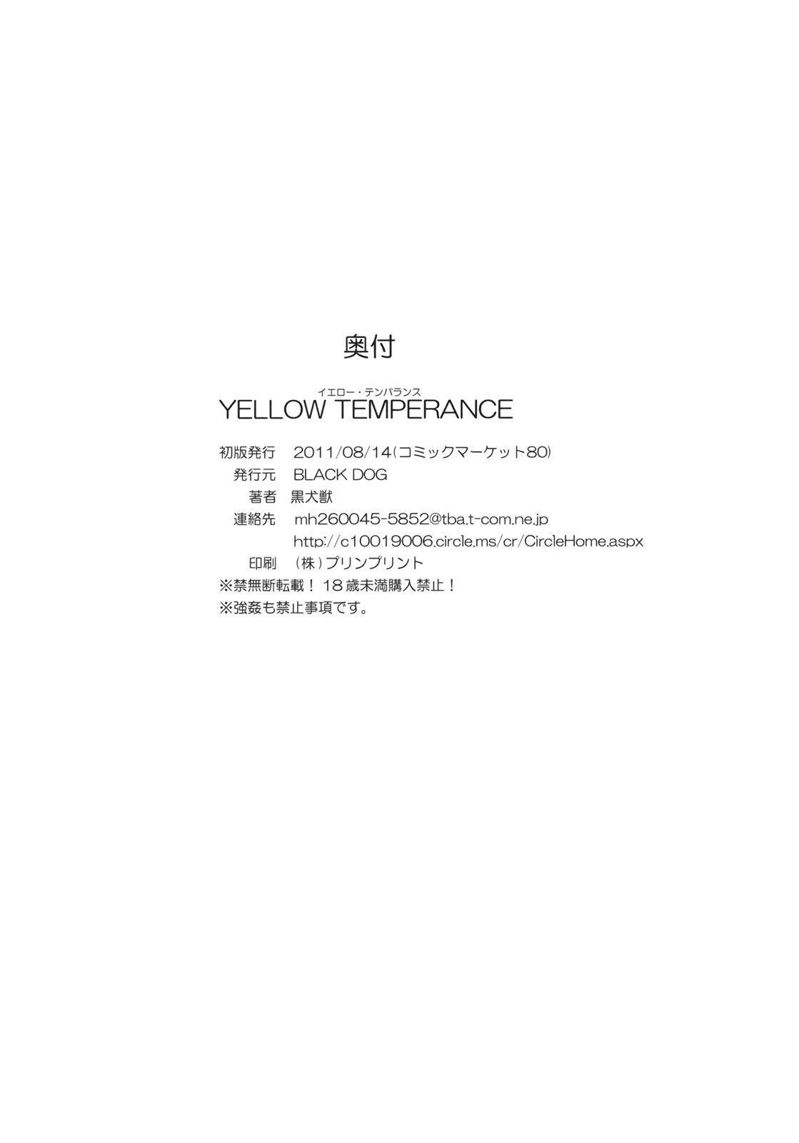 YELLOW TEMPERANCE 52