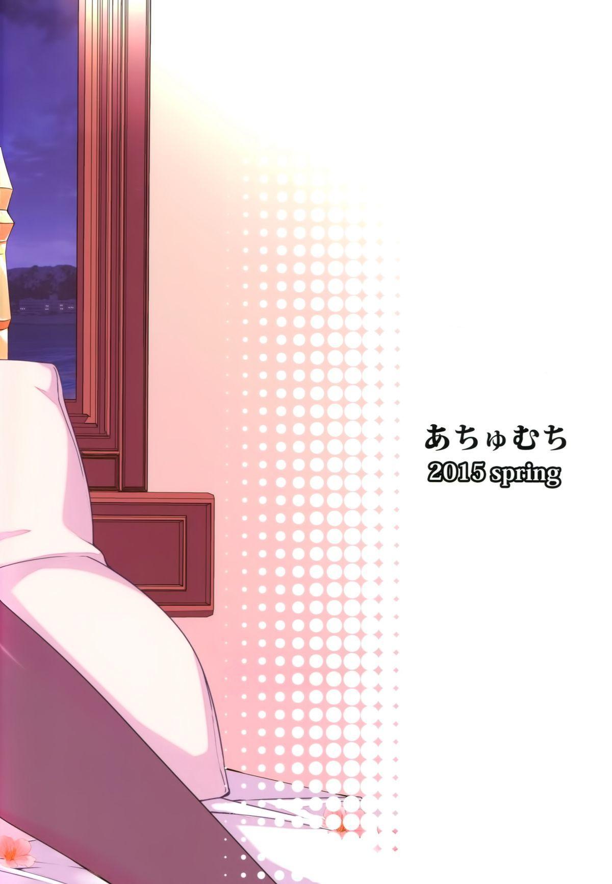Tanetsuke Renshuukan Katori 25