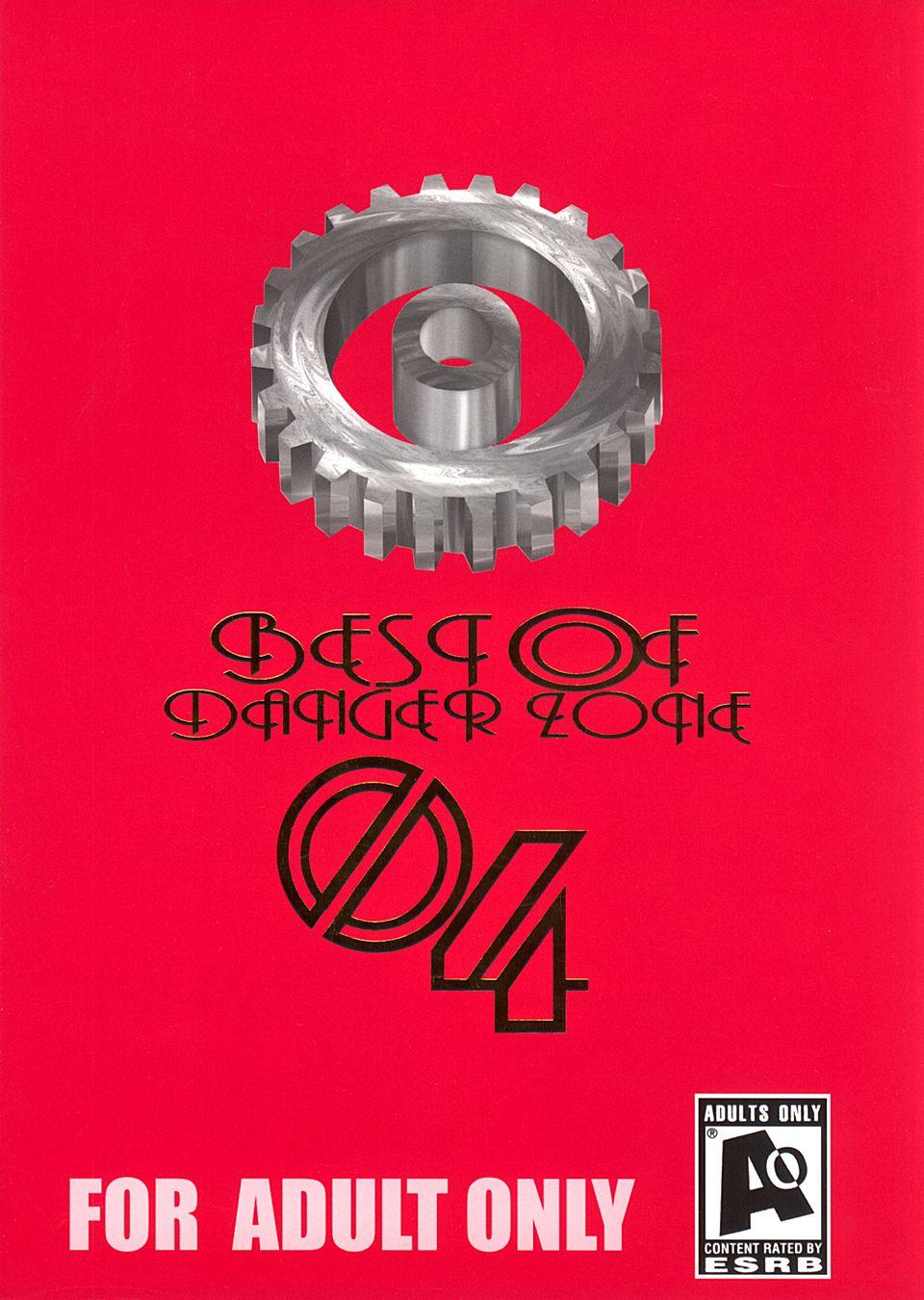BEST OF DANGER ZONE 04 0