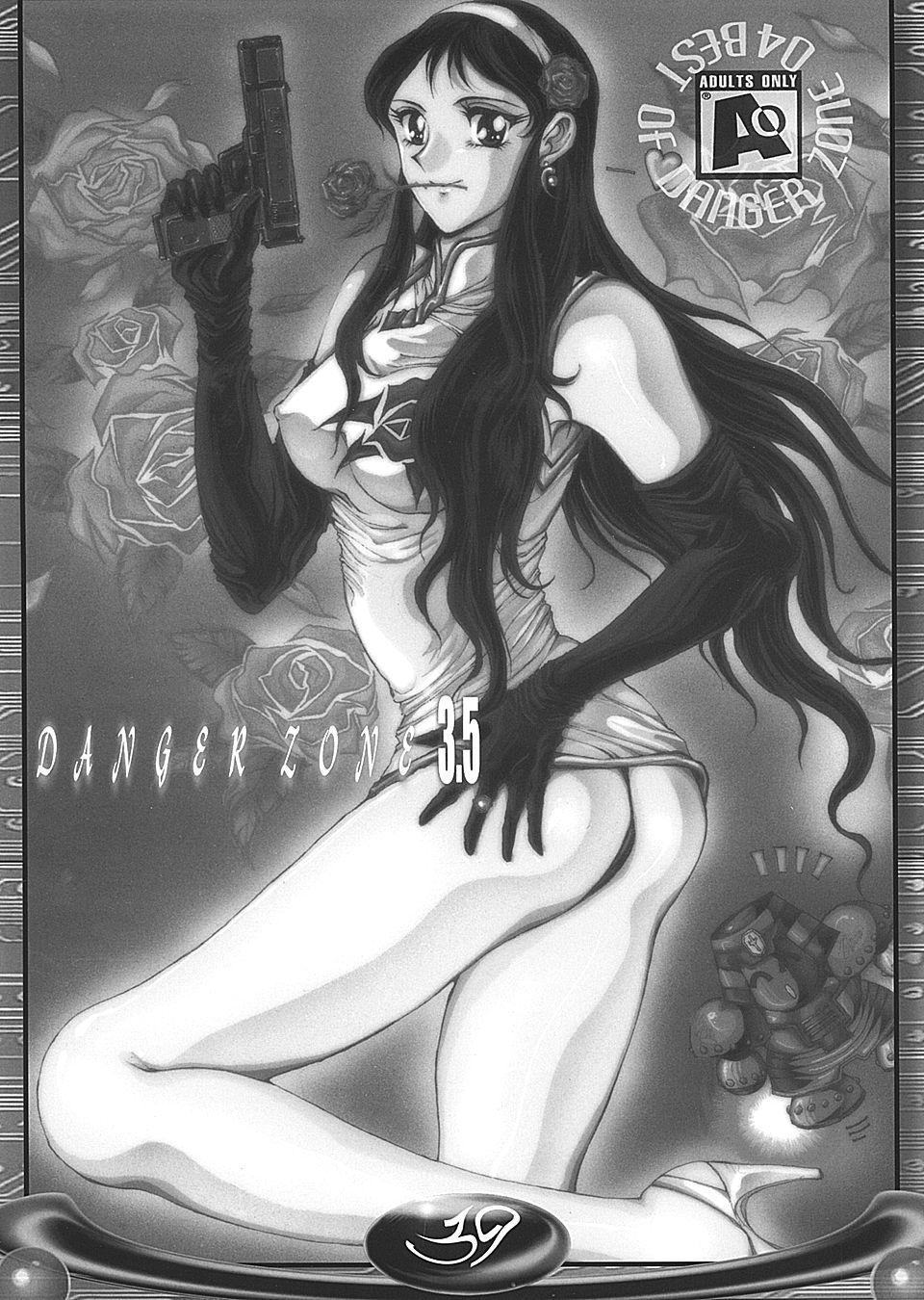 BEST OF DANGER ZONE 04 37
