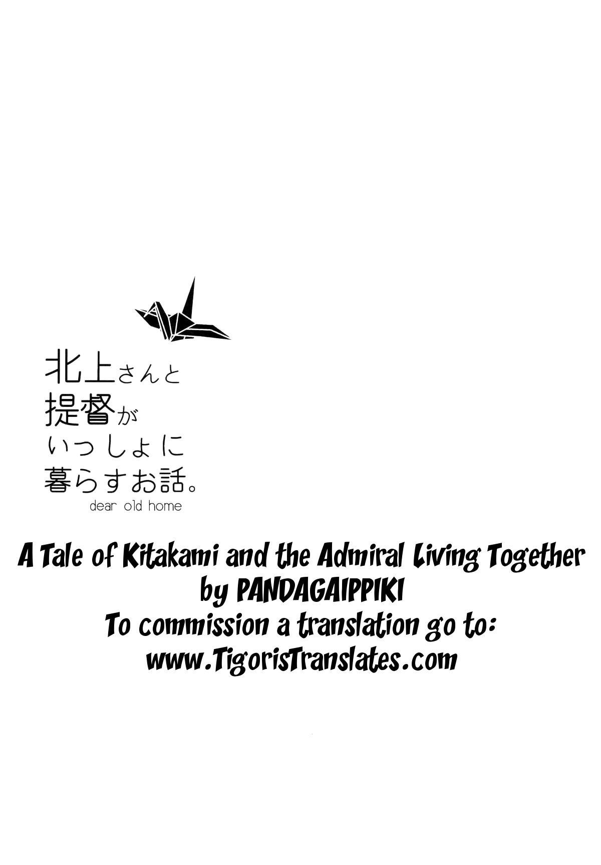 Kitakami-san to Teitoku ga Isshoni Kurasu Ohanashi | A Tale Of Kitakami And The Admiral Living Together 1