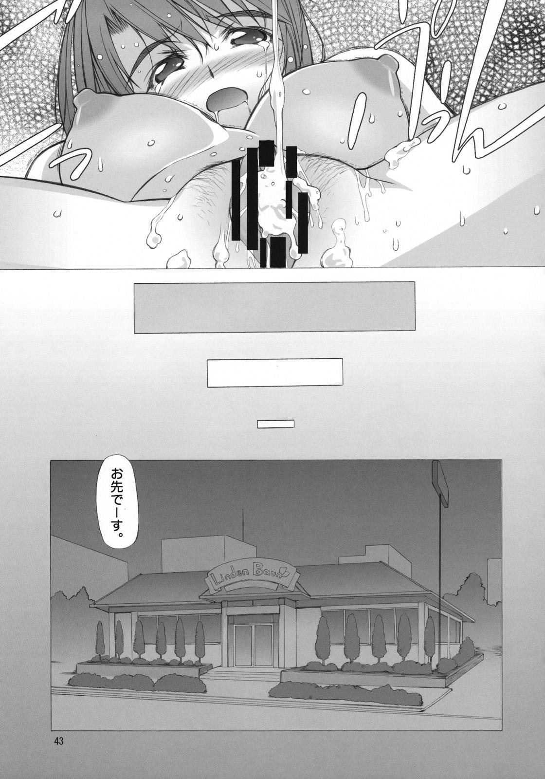 Angel's Stroke 03 Aoi Hisui ga Kagayaku Youni 42