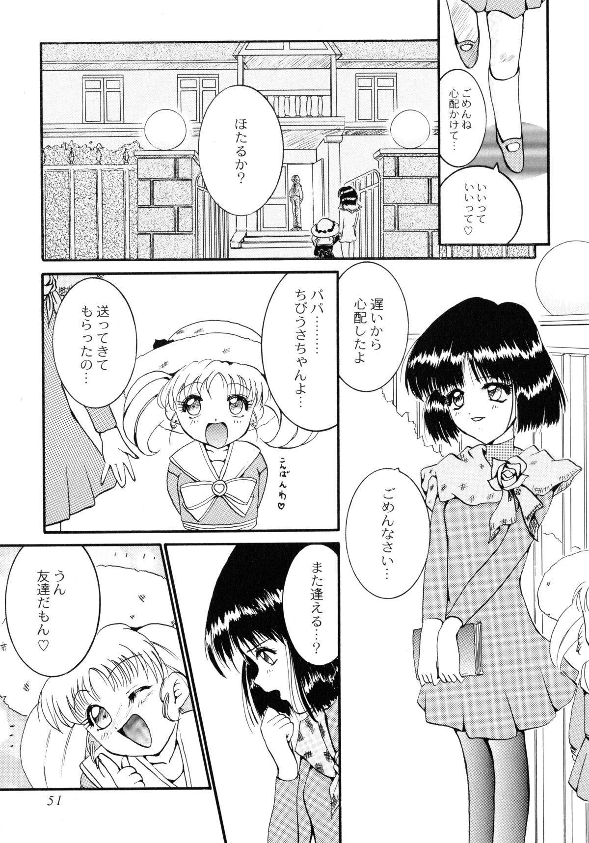 Seijo no Utage 52