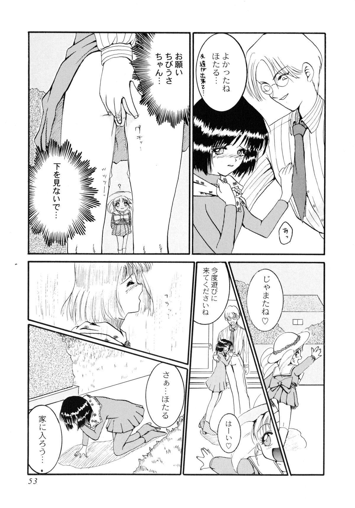 Seijo no Utage 54