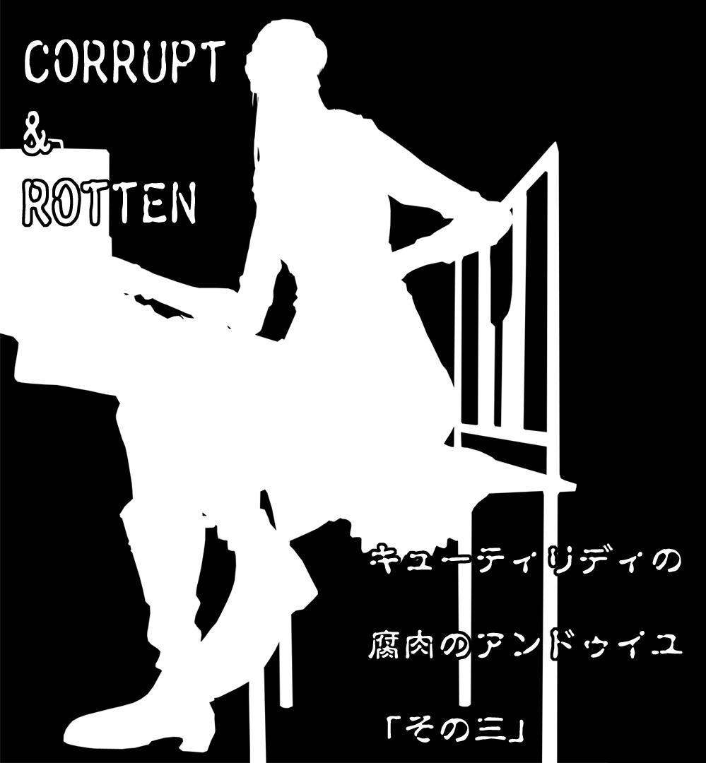 """CORRUPT&ROTTEN Cutey Liddy no Funiku no Andouille """"Sono San"""" 0"""
