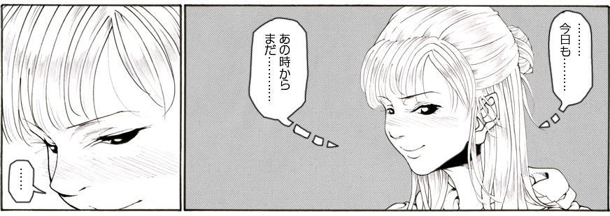 """CORRUPT&ROTTEN Cutey Liddy no Funiku no Andouille """"Sono San"""" 13"""