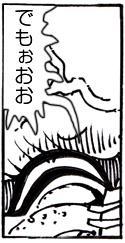 """CORRUPT&ROTTEN Cutey Liddy no Funiku no Andouille """"Sono San"""" 143"""