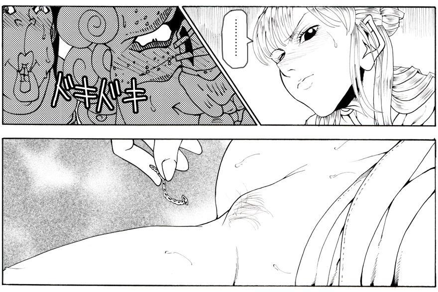 """CORRUPT&ROTTEN Cutey Liddy no Funiku no Andouille """"Sono San"""" 51"""