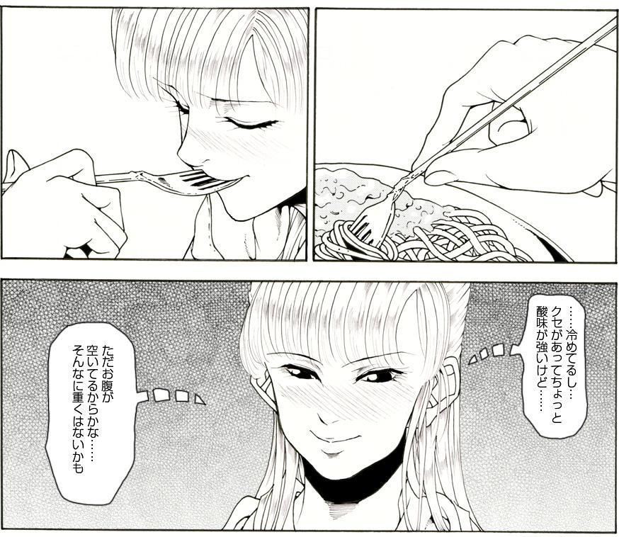 """CORRUPT&ROTTEN Cutey Liddy no Funiku no Andouille """"Sono San"""" 76"""