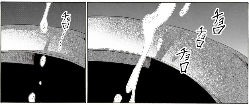 """CORRUPT&ROTTEN Cutey Liddy no Funiku no Andouille """"Sono San"""" 8"""
