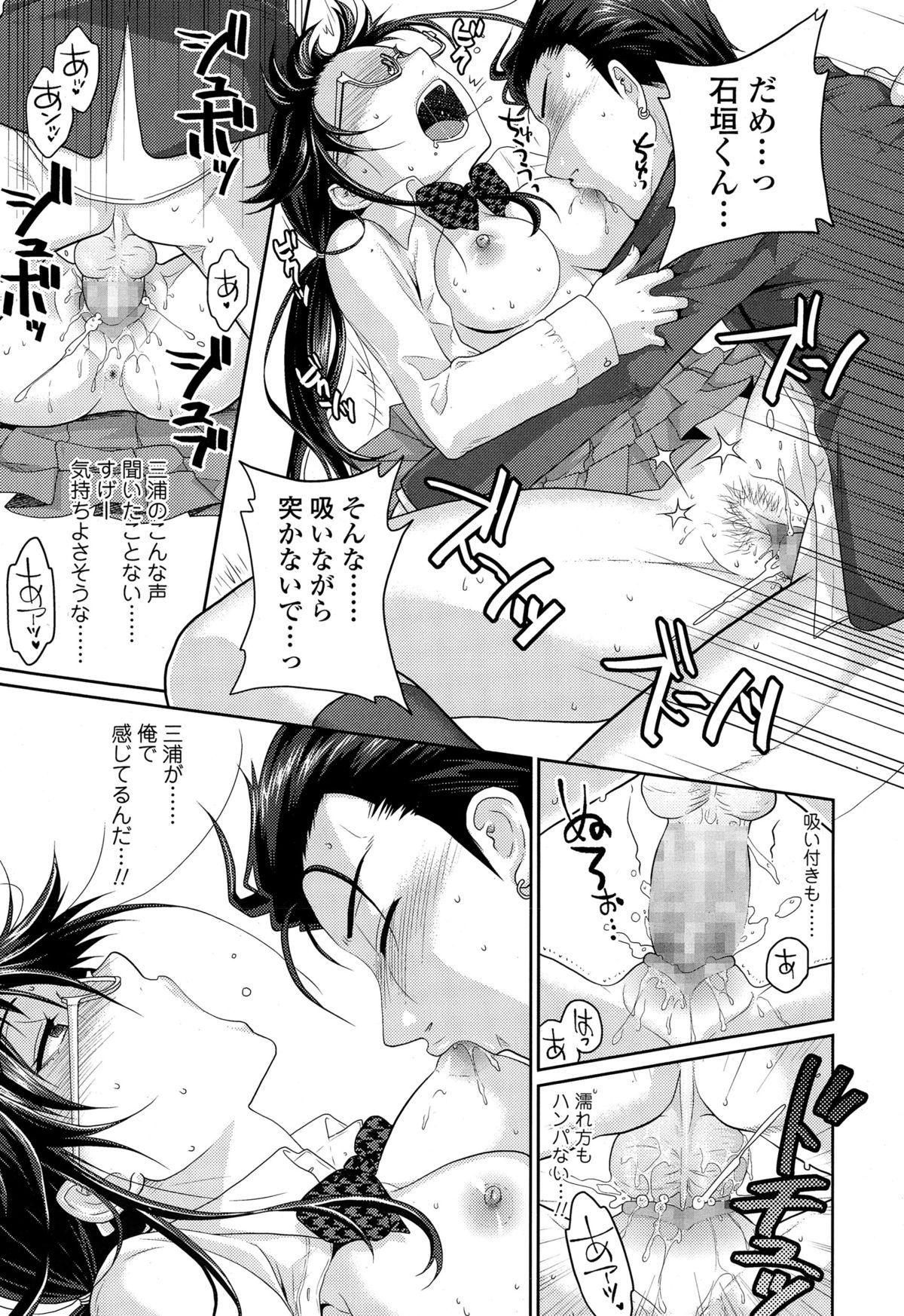 COMIC Koh Vol.4 444