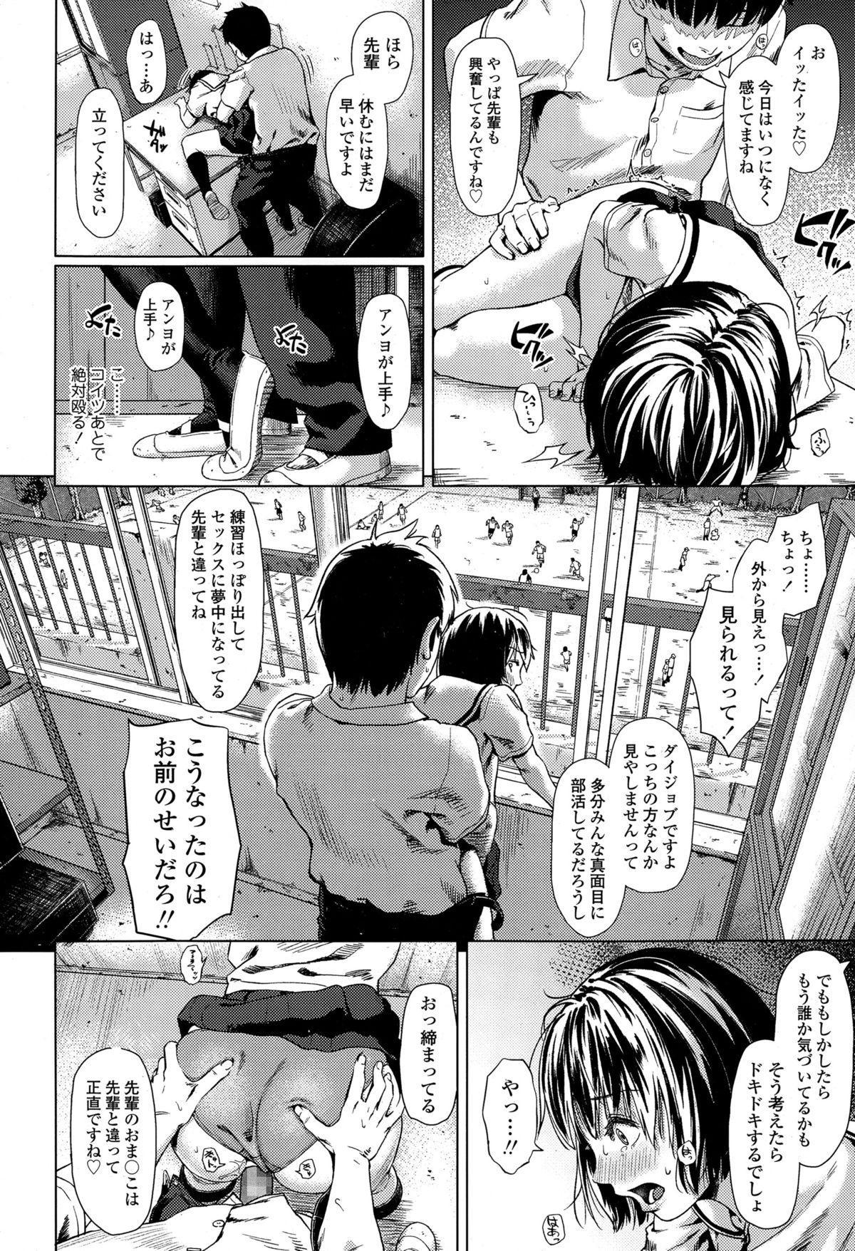 COMIC Koh Vol.4 59