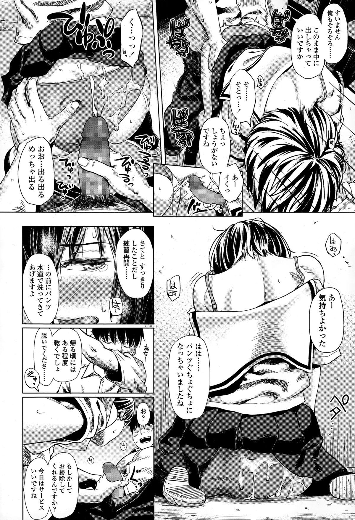 COMIC Koh Vol.4 61