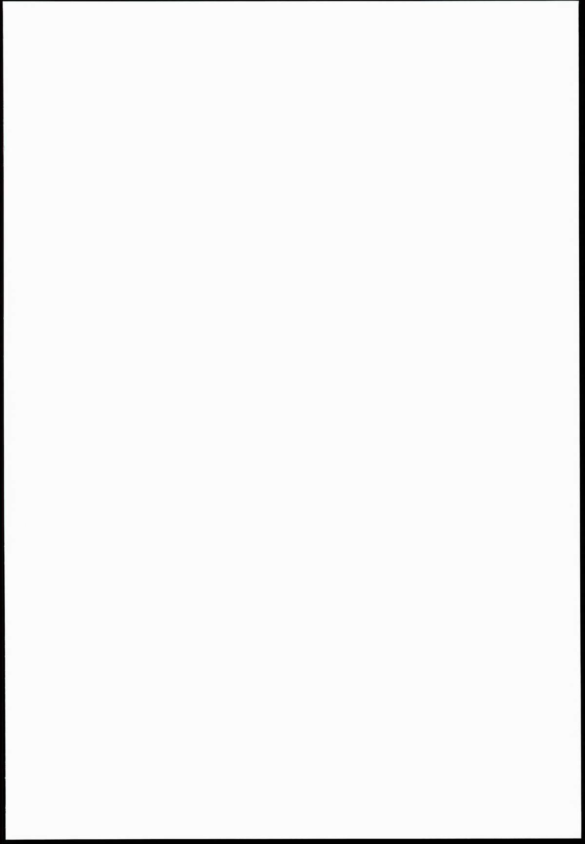 (C85) [Kashiwa-ya (Hiyo Hiyo)] Saimin Gakuen Rankou-Ka -CONCEPT- [Chinese] [Den+為了拯救自己的蛋蛋漢化] 1