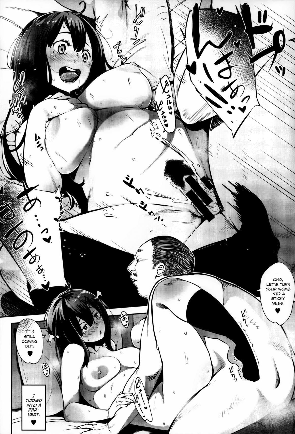 Jun-Ai Trickster 107