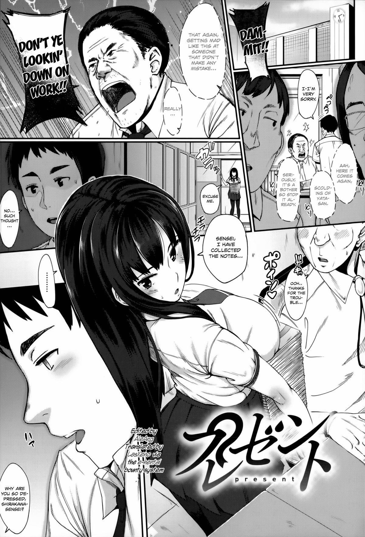 Jun-Ai Trickster 182