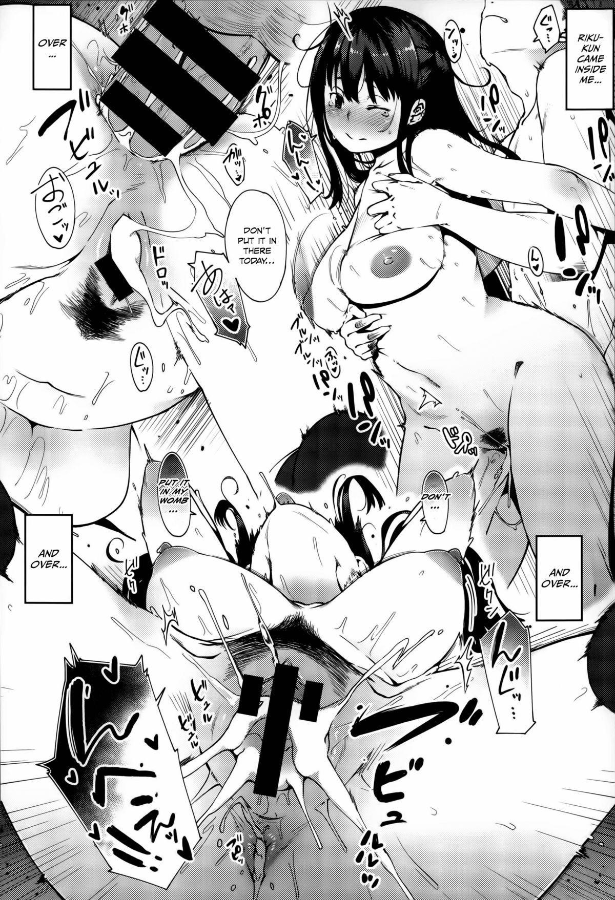 Jun-Ai Trickster 31