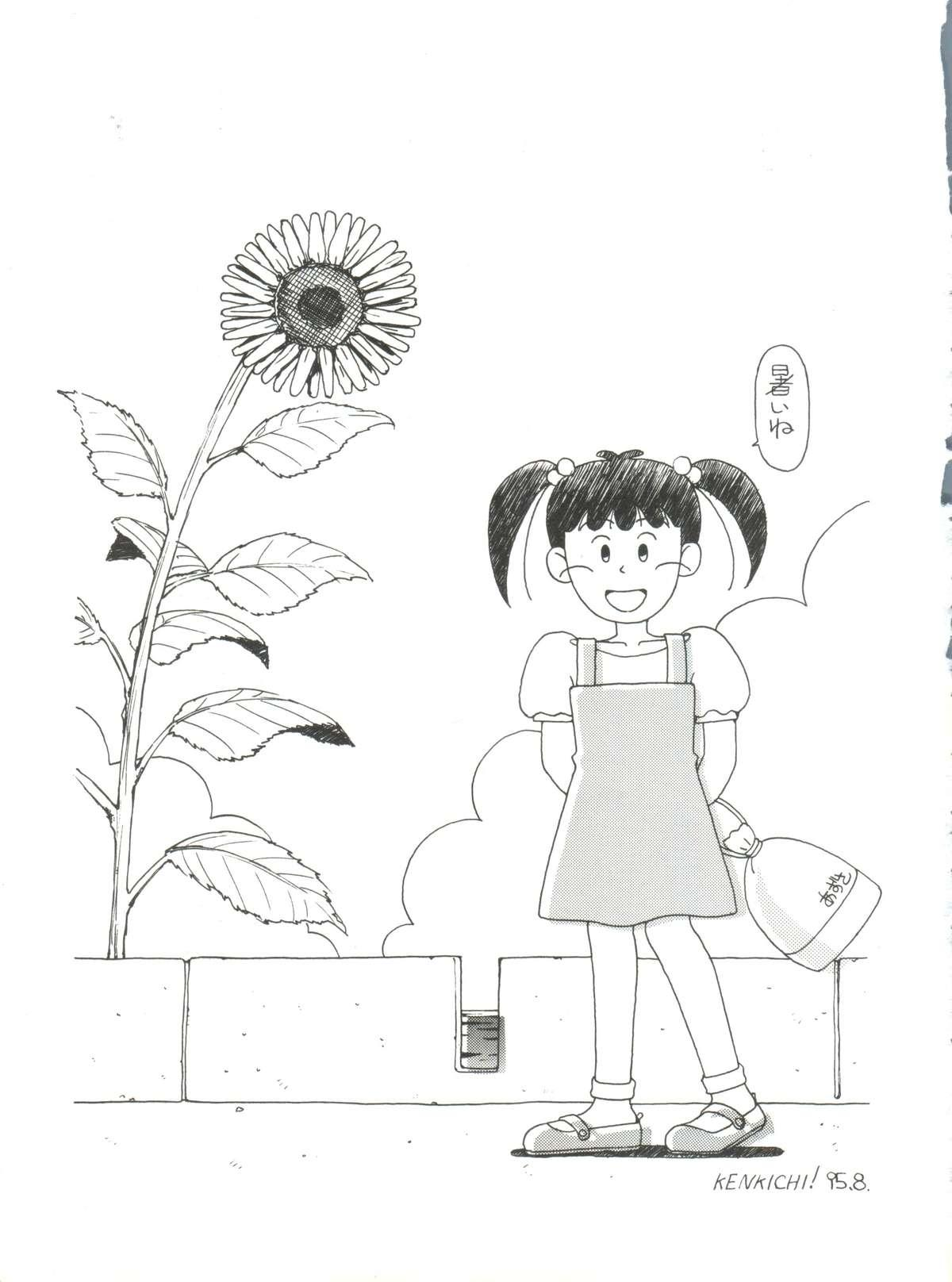 Toufuya Kyuuchou 3