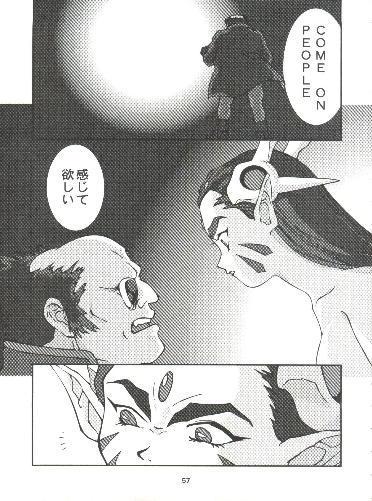 Toufuya Kyuuchou 57