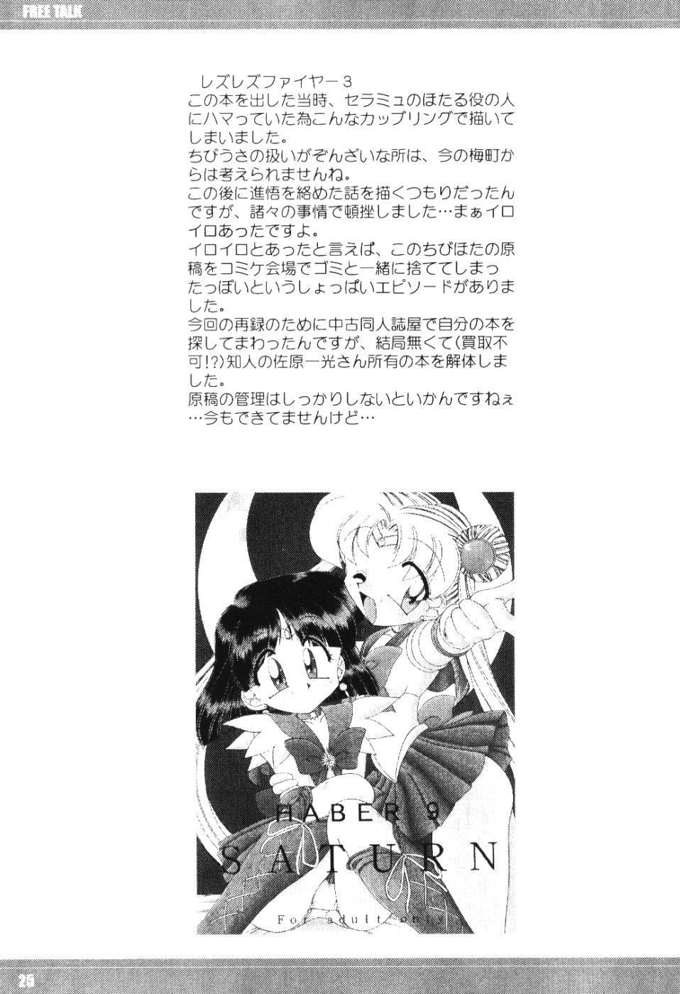 Moon Memories Vol. 2 23
