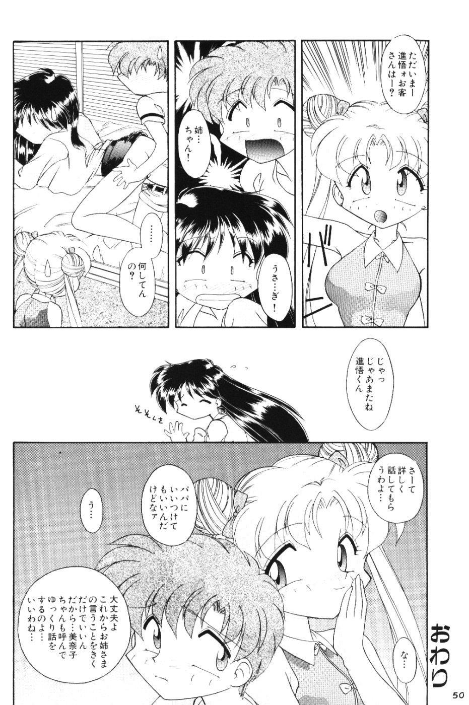 Moon Memories Vol. 2 48