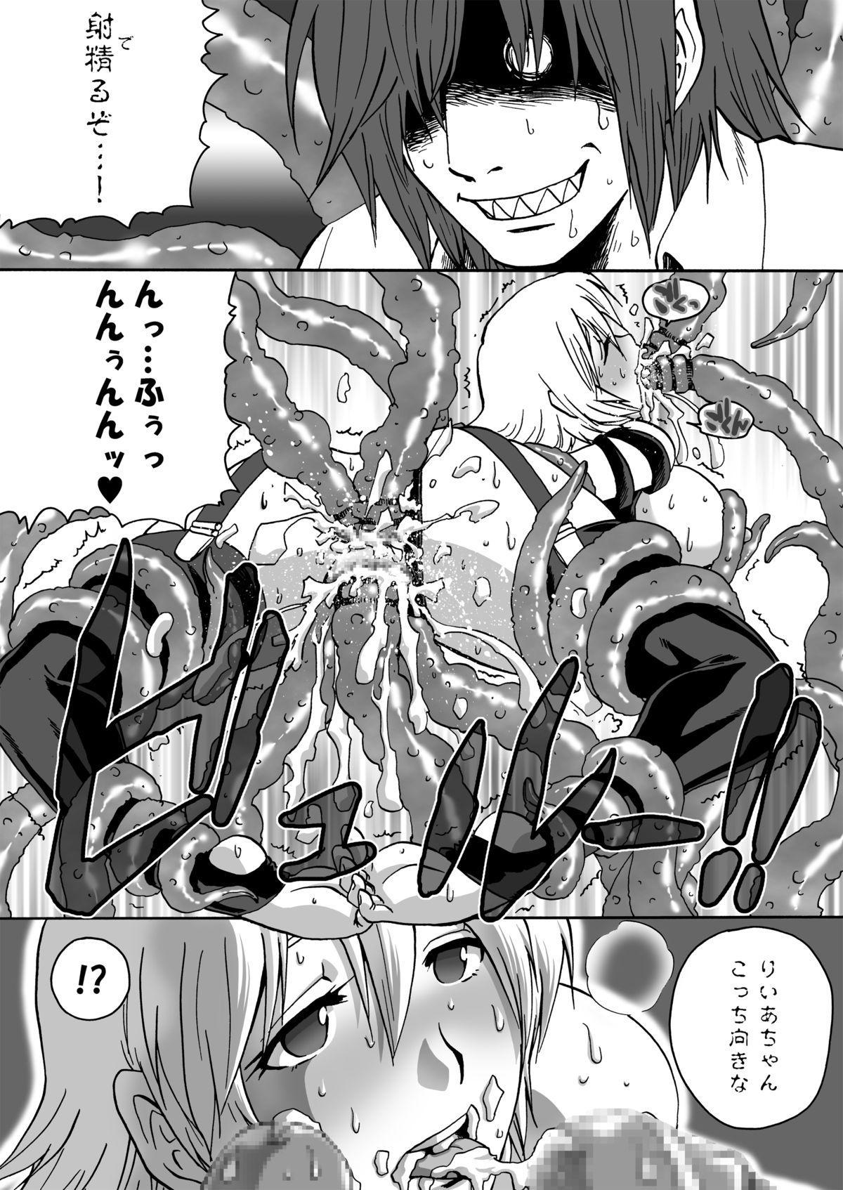Igyou-san To 13