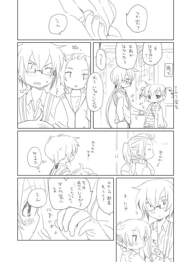 Chigau Hi no Osananajimi 3