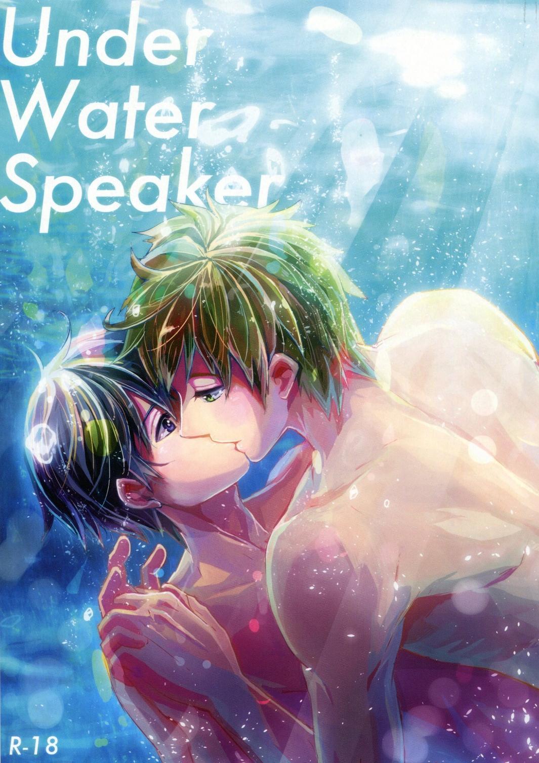 Under Water Speaker 0