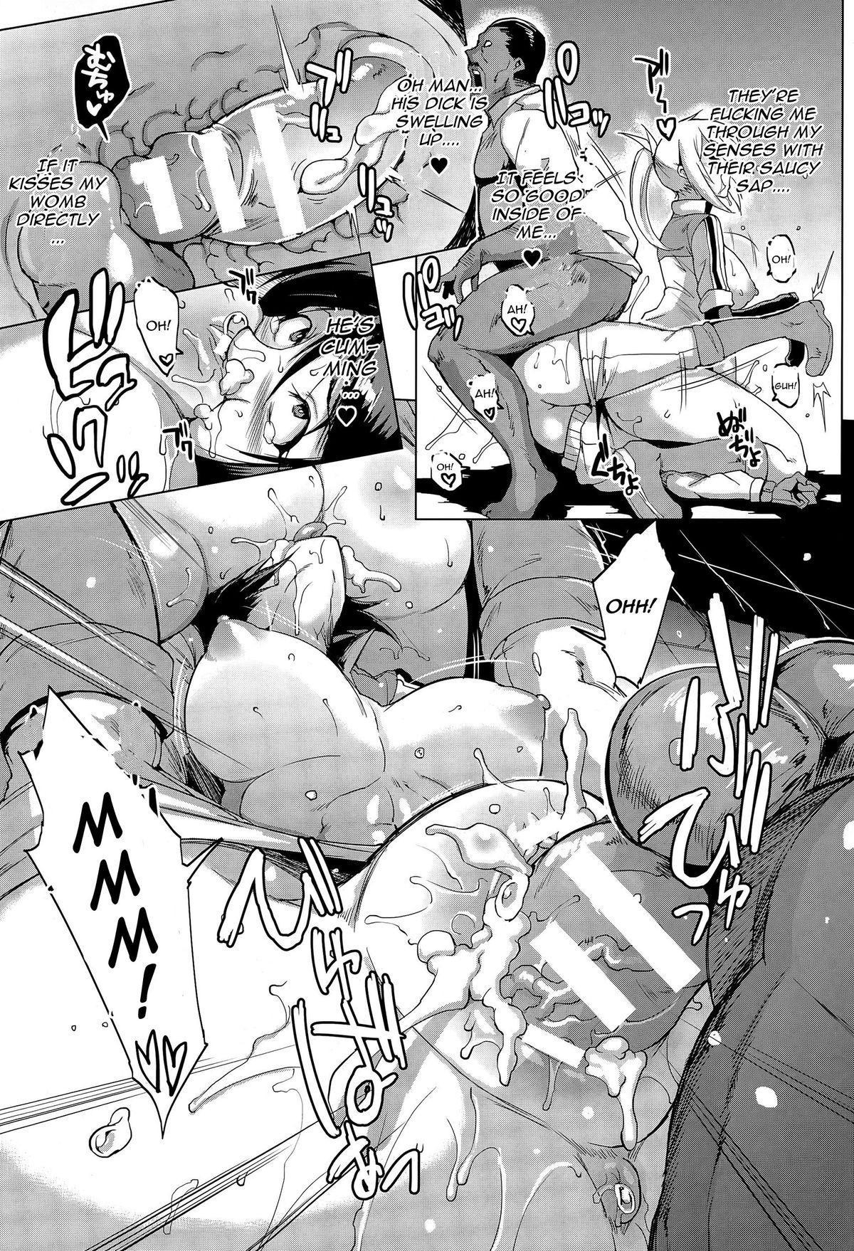 Voodoo Squad Chuuhen 16