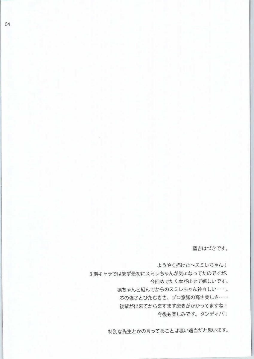 Hyouka no Diva 2