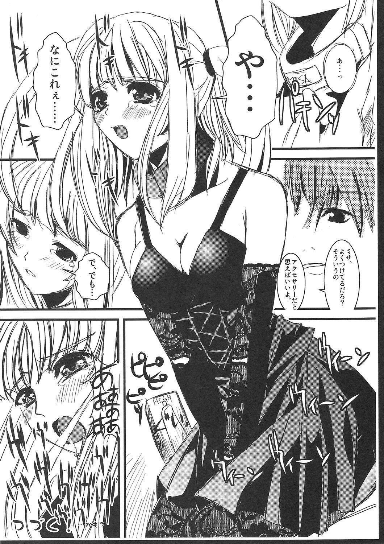 Kubiwa Tsuushin vol. 9 9