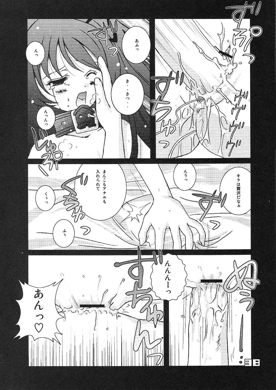 Kubiwa Tsuushin vol. 9 36