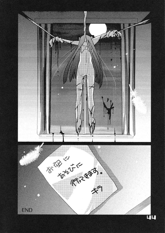 Kubiwa Tsuushin vol. 9 42